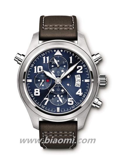 罕见《小王子》飞行员腕表将亮相苏富比 收藏保养 第3张