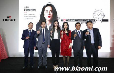 天梭表携刘亦菲为南京中央商场店节日新装盛大揭幕