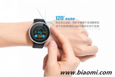 小表冠 大作为:国内智能手表迎来数码表冠时代