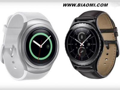 三星发布Tizen智能手表Gear S2 设计两个版本
