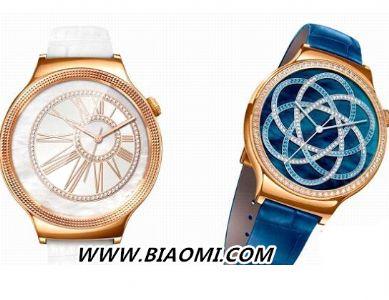 huawei watch女表优雅版 珠宝版多少钱 售价详解