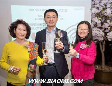 斯沃琪贝拉米支付腕表2016年1月20日中国正式发售!