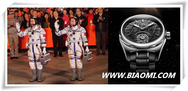 除了景海鹏和陈冬佩戴的太空工作表以外 飞亚达还有这些优雅的款式