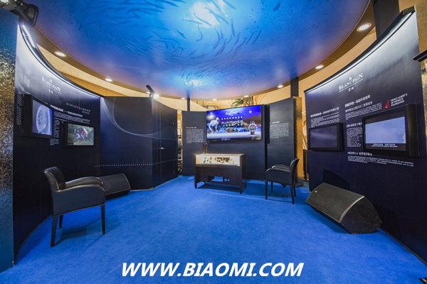 """宝珀Blancpain""""心系海洋""""巡回主题展亮相南京 热点动态 第2张"""