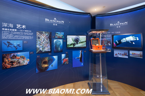 """宝珀Blancpain盛大发布五十噚系列深潜器""""心系海洋""""2016全新限量版 热点动态 第1张"""