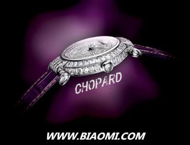 手表百科篇——Chopard 萧邦