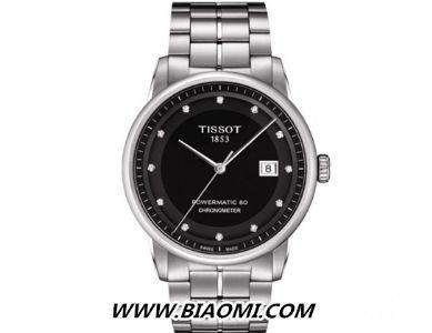 黑白蓝 最经典——三款天梭手表分享