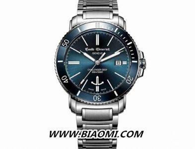 精美时计赏析——艾米龙系列腕表