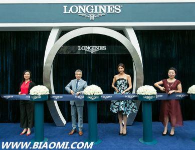 浪琴表携手形象大使林志玲揭幕重庆新店 并率先推出新品骑仕系列腕表