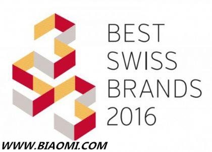 """""""2016年瑞士最佳品牌""""TOP 50新鲜出炉 腕表界大咖劳力士位居第三"""