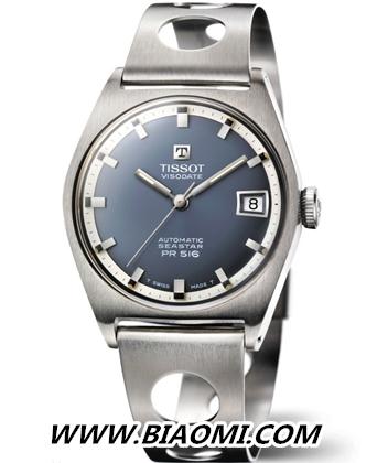 手表百科篇——Tissot天梭 手表百科 第11张