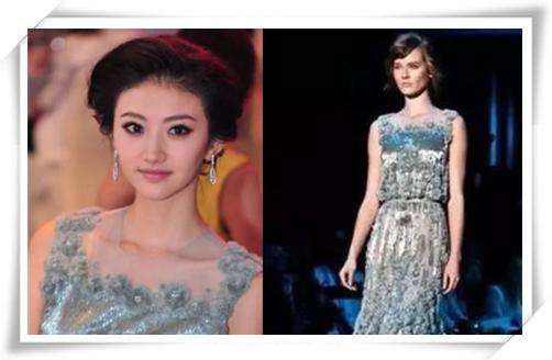 韩雪偏爱梵克雅宝,景甜穿500万礼服 背景背后其实是真豪