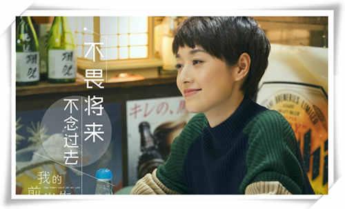 《我的前半生》罗子君和陈俊生腕表竟然戴的一个品牌 那么其他人呢?