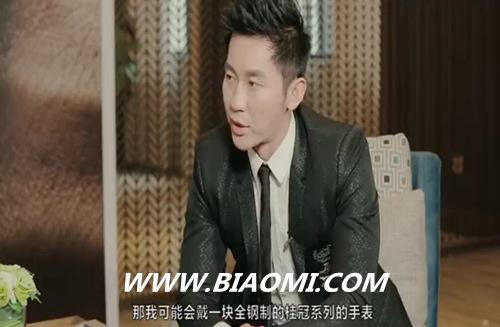 李晨——送给丈母娘的腕表这样选 购表指南 第1张