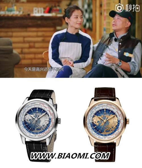 时尚走的太快 让腕表同你一起留住时光 热点动态 第5张