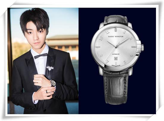 精致优雅的西装王子范儿 看正能量偶像王俊凯的腕间配饰
