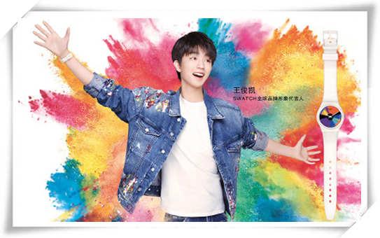 18岁 更出色 王俊凯成为Swatch全球品牌形象代言人!