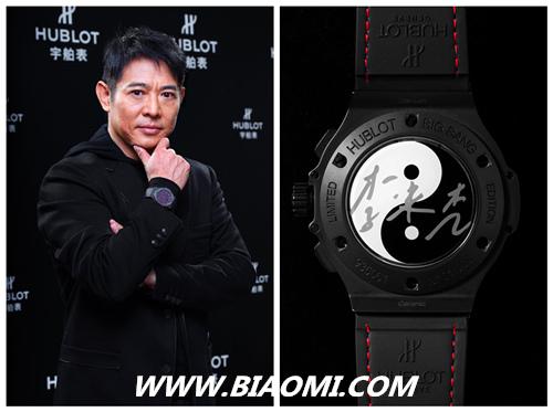 李小龙,成龙,李连杰 武打明星与腕表品牌的合作款是哪些? 热点动态 第2张