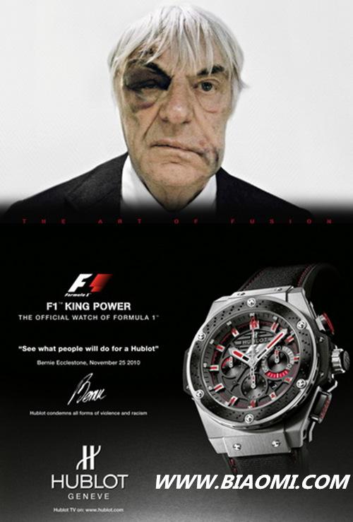 除了F1掌门人劫后余生的超炫广告 还有哪些大咖为奢侈品腕表代言 手表百科 第2张
