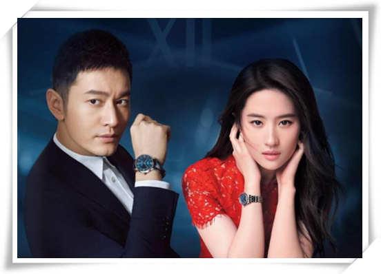 刘亦菲、 黄晓明将出席天梭全新杜鲁尔系列腕表发布会