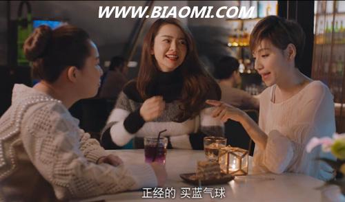 """《北京女子图鉴》跟着戚薇学""""网红""""穿搭 热点动态 第2张"""