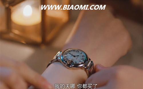 """《北京女子图鉴》跟着戚薇学""""网红""""穿搭 热点动态 第3张"""