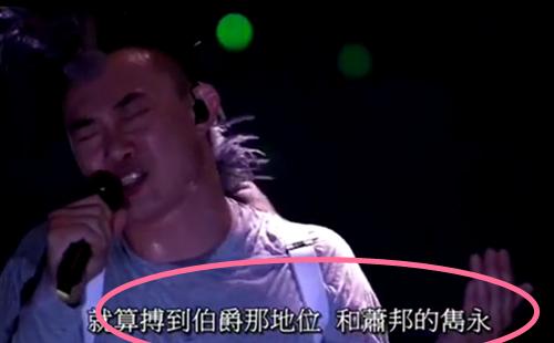 陈奕迅:多买一只表,这次真力时 热点动态 第1张
