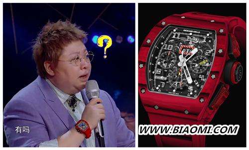 《我想和你唱》梁静茹这一期亮点是韩红的腕表? 热点动态 第1张