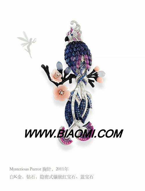 梵克雅宝典藏臻品展来到北京 热点动态 第8张