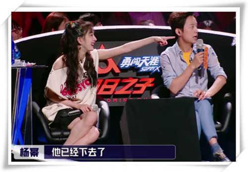 """《明日之子》杨幂变身酷炫""""脏辫""""少女?满满的叛逆风"""