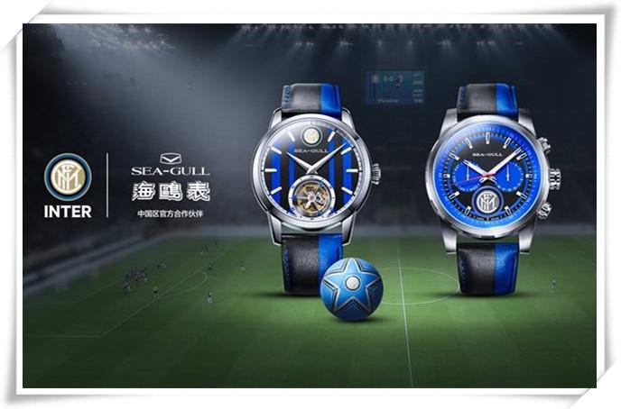 海鸥表发布国际米兰限量腕表