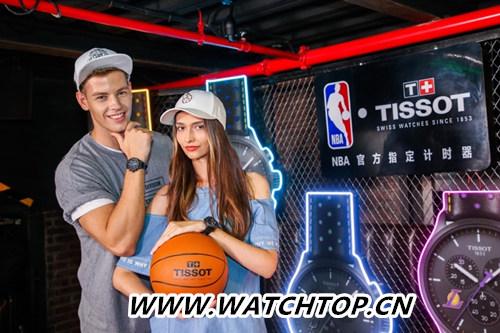 天梭速驰系列NBA球队款腕表点亮京城夏夜 行业资讯 第8张