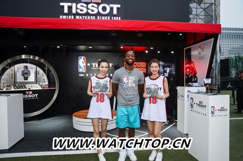 天梭速驰系列NBA球队款腕表点亮京城夏夜 行业资讯 第11张