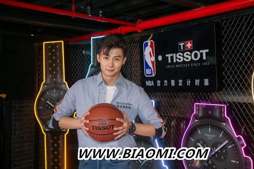 天梭速驰系列NBA球队款腕表点亮京城夏夜 热点动态 第3张