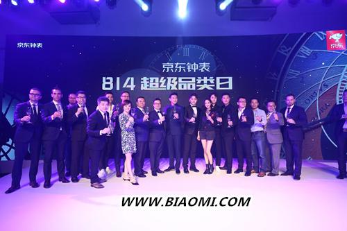京东投资新宇集团 共同组建中国规模最大的钟表零售联盟 热点动态 第2张