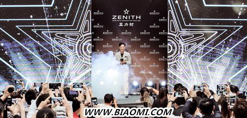 真力时携手陈奕迅首现天津 官方视频震撼发布 热点动态 第1张