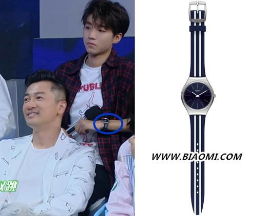 《快乐大本营》戴这款表的姑娘 一定是王俊凯的铁粉 热点动态 第3张