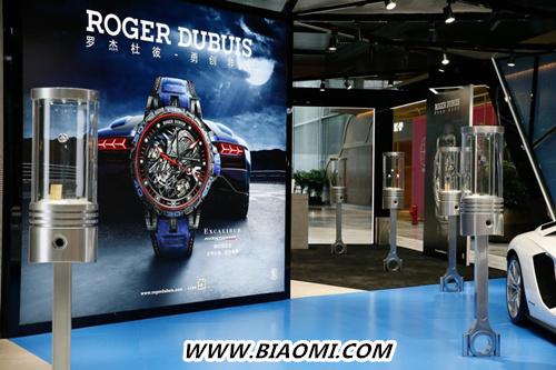 Roger Dubuis罗杰杜彼西安SKP专卖店隆重开幕 热点动态 第6张