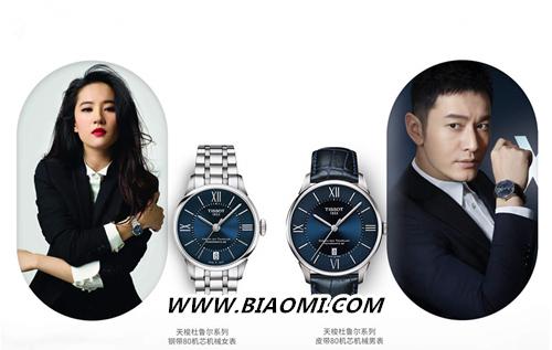 刘亦菲全新大片出炉 天梭杜鲁尔系列腕表是主角? 热点动态 第2张