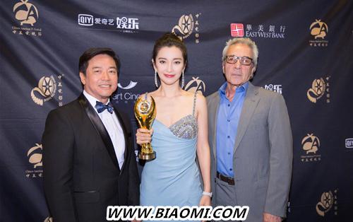 李冰冰佩戴200万限量腕表亮相中美电影节颁奖礼  热点动态 第1张