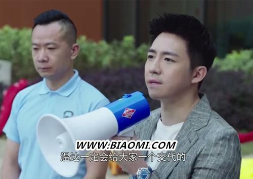 俞灏明在《你和我的倾城时光》中扮演的呆萌顾延之的腕表佩戴是何种风格 热点动态 第3张
