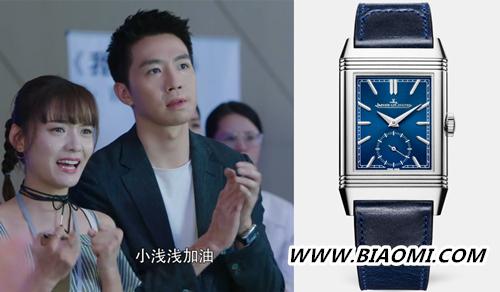 俞灏明在《你和我的倾城时光》中扮演的呆萌顾延之的腕表佩戴是何种风格 热点动态 第4张