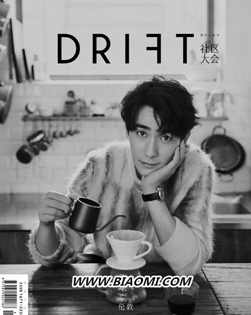 朱一龙登上《DRIFT》伦敦特辑封面?陪他上封面的腕表你知多少? 热点动态 第1张