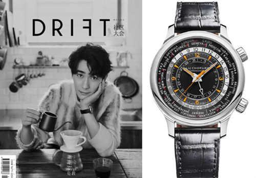 朱一龙登上《DRIFT》伦敦特辑封面?陪他上封面的腕表你知多少?