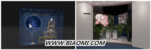 飞亚达表官宣:冯绍峰成为品牌代言人 「飞亚达空间站」主题展隆重开幕 名表赏析 第2张