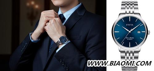 飞亚达表官宣:冯绍峰成为品牌代言人 「飞亚达空间站」主题展隆重开幕 名表赏析 第10张