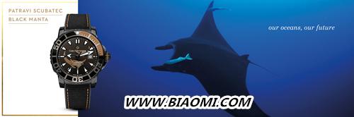 致力守护海洋生态 宝齐莱推出全新柏拉维深潜腕表黑魔鬼鱼特别款 名表赏析 第1张