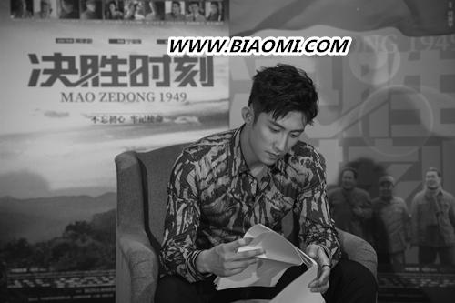 黄景瑜佩戴Boucheron宝诗龙珠宝出席《决胜时刻》新闻发布会 热点动态 第1张