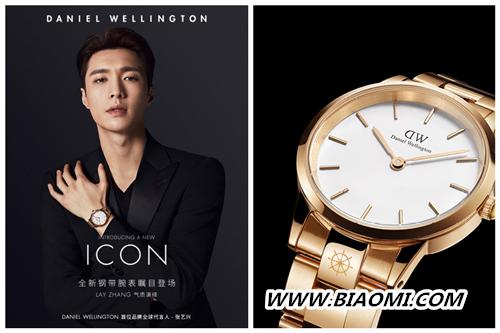 DANIEL WELLINGTON宣布张艺兴成为首位品牌全球代言人 并推出联名限量腕表 热点动态 第1张
