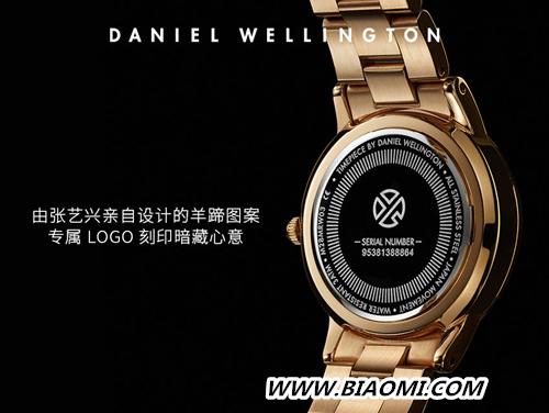 DANIEL WELLINGTON宣布张艺兴成为首位品牌全球代言人 并推出联名限量腕表 热点动态 第2张